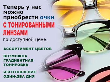 В белгороде 2 городская больница цены